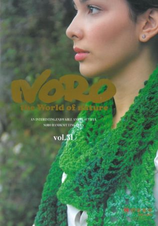 The world of nature vol.31